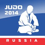 World Judo Championships 2014