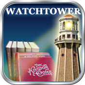Library and Resources for JW - Books and History, Questions and Answers, early watchtower library for Jehovah`s Witnesses sample library