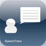 SpeechTrans Dictation with Recognition Powered By Nuance and Text To Speech Output