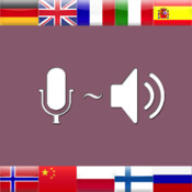 Voice Translator Pro - Recognizes Voice with an advanced Speech recognition and translate dictionaries