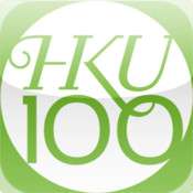 HKU 100