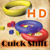 Quick Shift military vacuum tubes