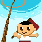 Pixel Pinang