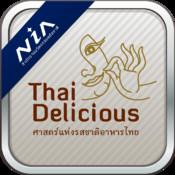 Thai Delicious san diego thai food