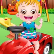 Baby Hazel Fun Day