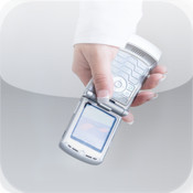 Cell Phone Glossary humorous cell phone ringtones