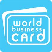 World Business Card business card builder