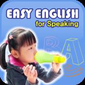 기적의 스피킹! - EASY ENGLISH for Speaking