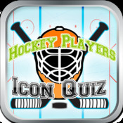 Hockey Players Icon Quiz
