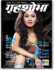 Grihshobha Hindi Magazines
