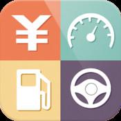 汽车管家-油耗统计 出行帮手 加油站信息 保养纪录 司机助手