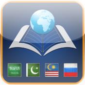 Dictionary Multilingual-Complete Offline complete