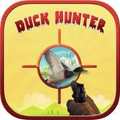 Duck Hunter Mania 2015