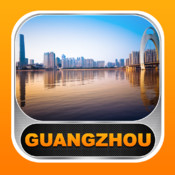 Guangzhou Offline Travel Guide