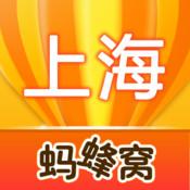 上海游记攻略