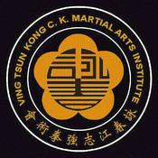 Ving Chun by Master Kong