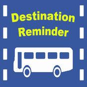 Destination Reminder(Free)
