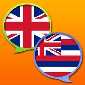 English Hawaiian Dictionary translate english to hawaiian