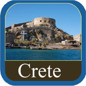 Crete Offline Map Travel Guide star trek
