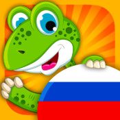 Learn Russian with Animalia - Interactive Talking Animals - fun educational game for kids to play and learn wild and farm animals sounds