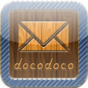 docodoco email newsletter template