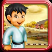 Kung Fu Kid