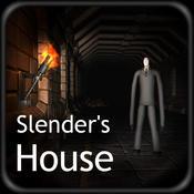Slenderman House slender rising free