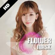 Art Mask Of Flower