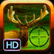 Elk Deer Hunter Pro (17+)