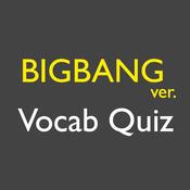 한국어 단어 Quiz 〜 韓国語単語クイズ 2 〜