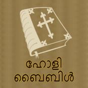 Malayalam Bible for iPhone