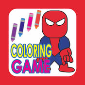 Coloring Book for Spider-Man