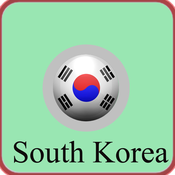 South Korea Amazing Tourism north korea tourism