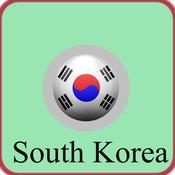 South Korea Amazing Tourism north korea tourism
