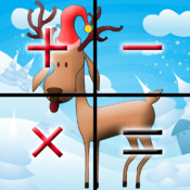 Xmas Calculator - Simple calculator with Christmas spirit