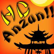 Anzan!! HD