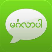 MyanChat