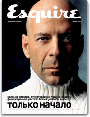 Esquire Россия