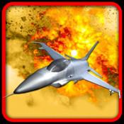 Jet Fighter Game