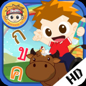 TK Thai Alphabet ipad and