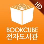 서울도서관_HD