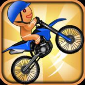 A Gingerbread Dirt Bike Run - Pro HD Racing Game
