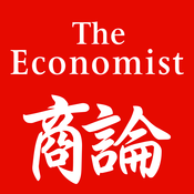 The Economist Global Business Review