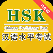 HSK Vocab List - Fast Memory - Level 1 to Level 6 level•