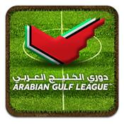 Arabian Gulf League Fantasy