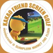 Friend Screen Golf Thailand