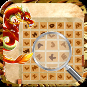 Orient Word Seeker Lite - Free Word Search Puzzle