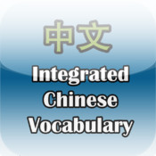 Integrated Chinese Vocabulary integrated video
