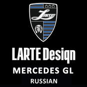 Larte Design Mercedes GL Custom Tuning tuning
