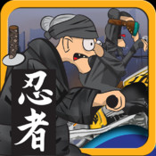 Ninja Grandma HD - FREE multiplayer bike racing game